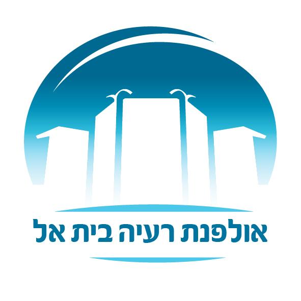 New Logo RaAia