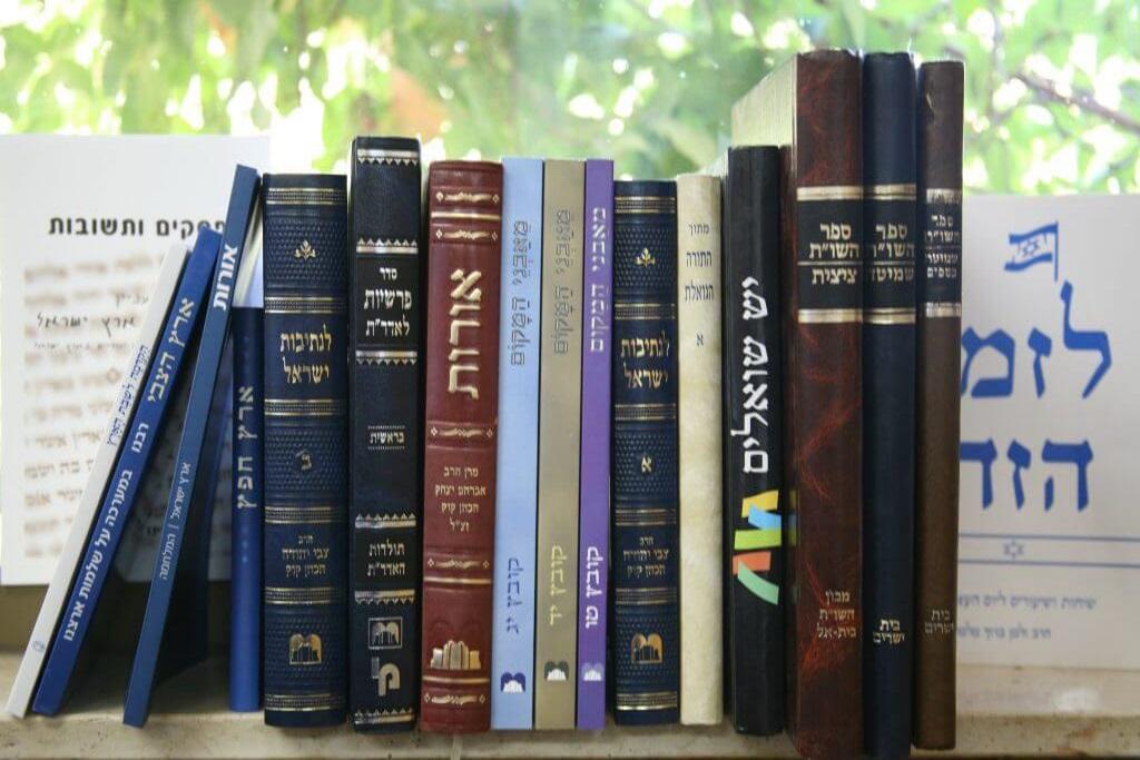 """מכון והוצאת ספרים """"מאבני המקום"""""""