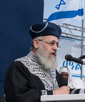 """הרה""""ג יצחק יוסף"""